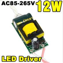 1pcs Standard (8-12) x 1W Led Driver for E2/GU10/E14 Light Lamp Spotlight Lighting Transformers 8W 9W 10W 11W 12W Power Supply(China (Mainland))