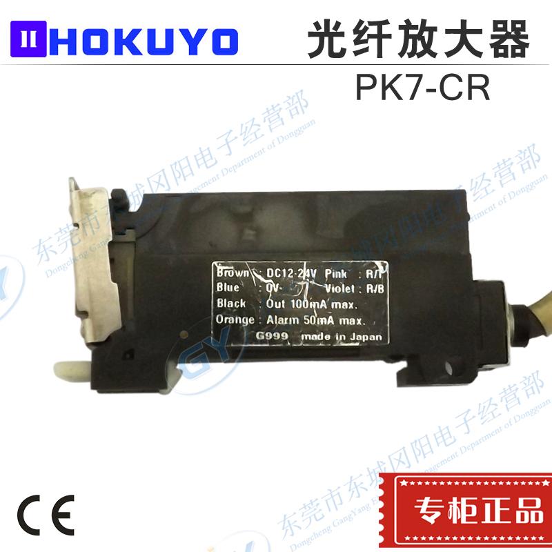 Фотография Original authentic Japanese HOKUYO fiber amplifier PK7 - CR spot sell like hot cakes