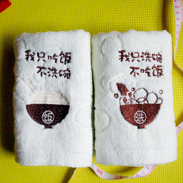Birthday gift bowl personality lovers towel cotton towel christmas(China (Mainland))