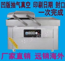 DZ-400 luxury double chamber vacuum packaging machine vacuum sealing machine, vacuum machine, commercial food