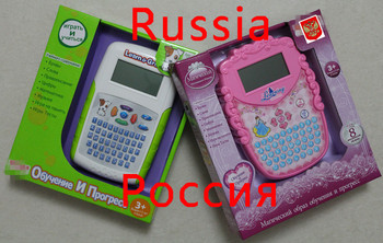 Hot Sale Russian language Children  Educational Study Learning Machine Computer Toys Kids Electronic display toys