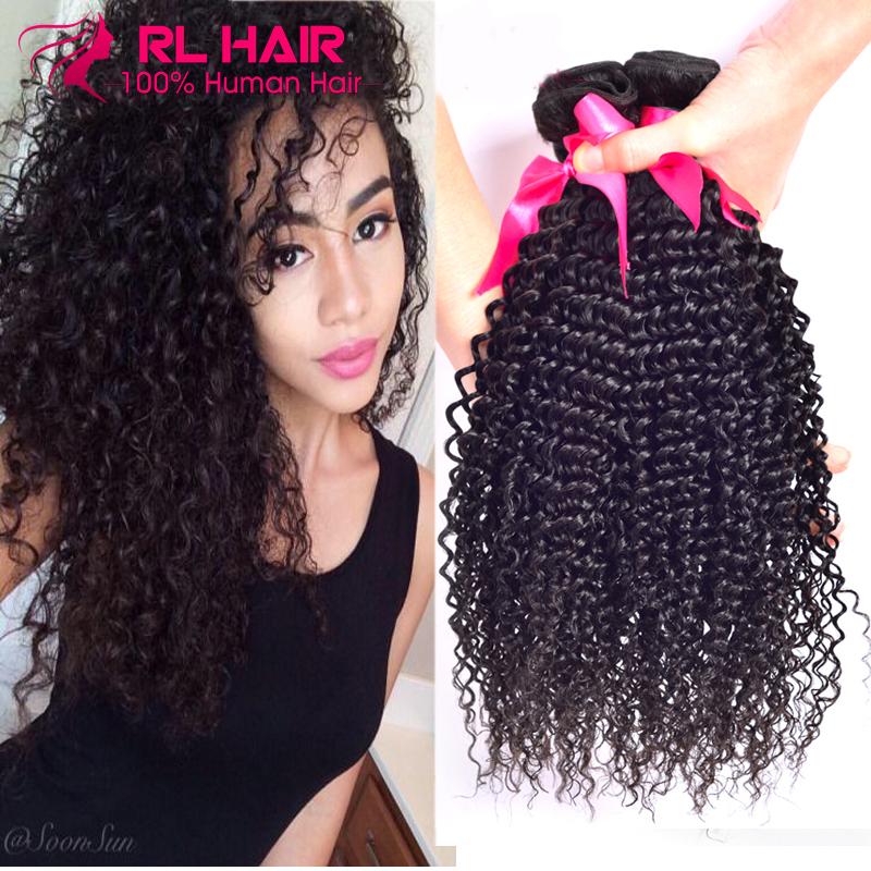 rosa hair products brazilian kinky curly hair free shipping brazilian hair extensions 4pcs lot brazilian hair weaves 12