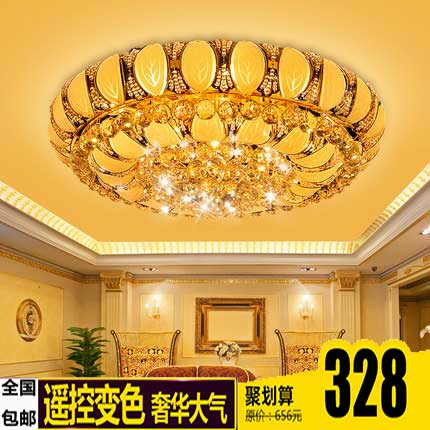 Round crystal lamp simple modern gold atmosphere living room lamp small leaf LED ceiling lamp crystal lamp room light(China (Mainland))