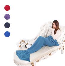 Пряжи трикотажные Русалка Хвост одеяло ручной работы крючком русалка одеяло взрослых бросить кровать Wrap супер мягкий спальный мешок 90 см 195 см