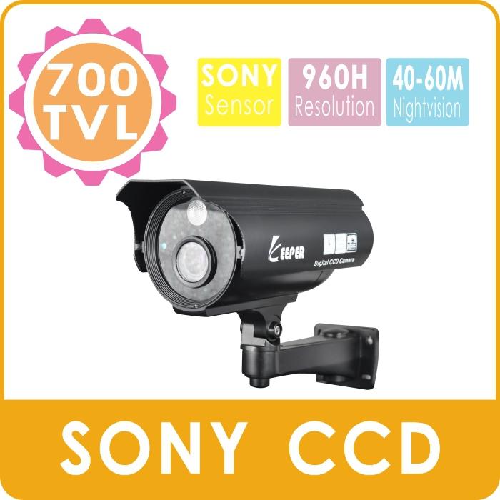 KEKEPER Design Housing Black Metal Varifocal Lens 1 IR Array CCTV Camera 700TVL SONY CCD Security Camera(China (Mainland))