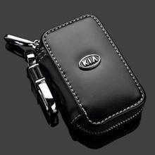 leather car key case ,key cover ,key wallet for KIA K2 RIO K3 K5 Sorento Carens Sportage Soul accessories(China (Mainland))