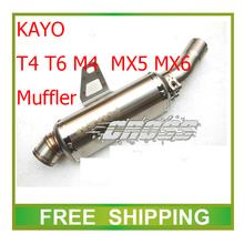 kayo T4 T6 M4  MX5 MX6 zongshen NC250 motorcycle exhaust pipe motorbike muffler xmotos 250cc accessories free shipping(China (Mainland))
