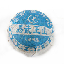 Quality Hot 9pcs 9 kinds Pu er Tea Slimming Ripe Wuchuyu AngelJuan
