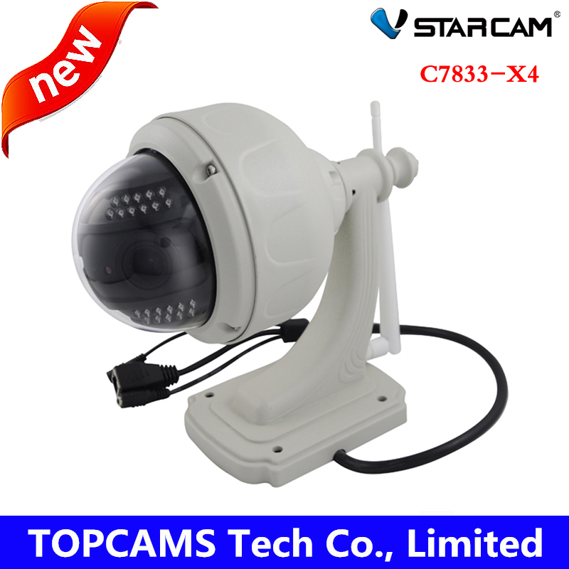 Vstarcam C7833-X4 outdoor ip camera wireless waterproof ip66 onvif night vision 2.8~12mm Zoom support Local/client storage(China (Mainland))