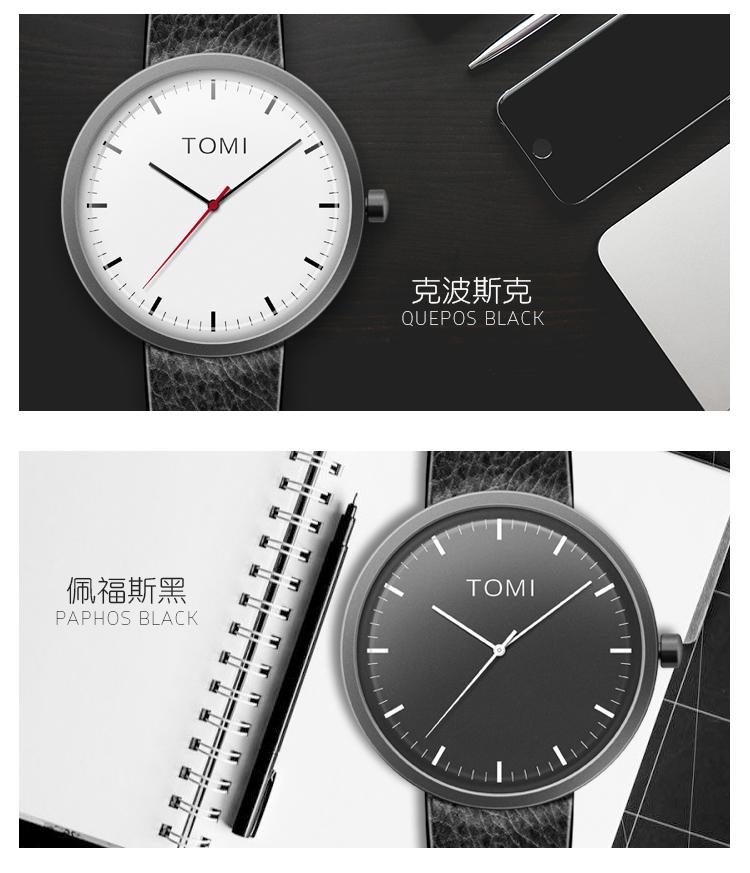 New Brand tomi Relogio Feminino Clock Women Watch leather Watches Ladies Simple Fashion Casual Quartz watch men Wrist Watch