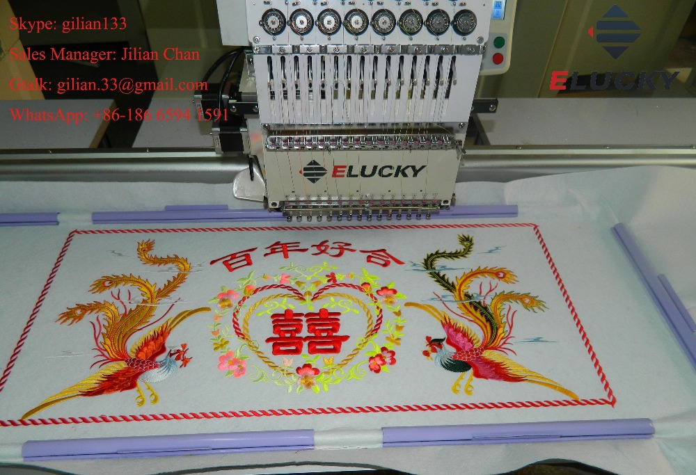 embroiderysewing machine