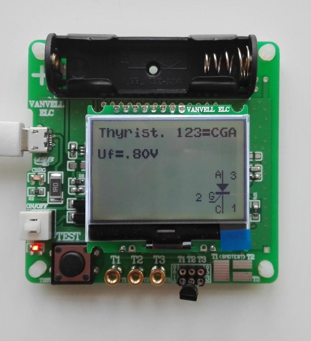 , 3.7V version inductor-capacitor ESR meter DIY MG328 multifunction tester - Shenzhen Feng Qiwu E-Commerce Co., Ltd. store