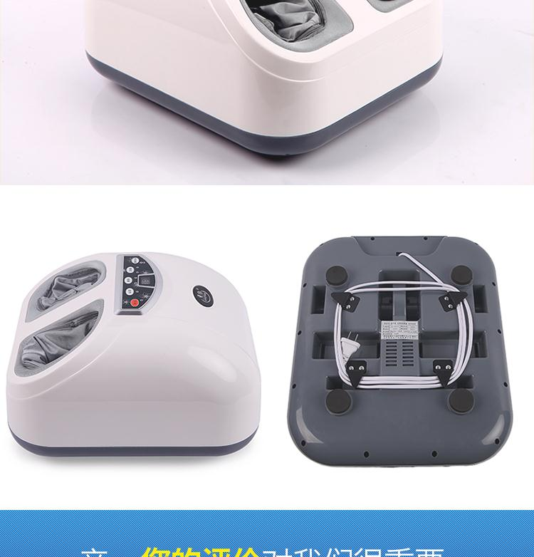 Electric Foot Massager Foot Massage Machine For Health Care,Personal Air Pressure Shiatsu Infrared Feet Massager With heat  Electric Foot Massager Foot Massage Machine For Health Care,Personal Air Pressure Shiatsu Infrared Feet Massager With heat  Electric Foot Massager Foot Massage Machine For Health Care,Personal Air Pressure Shiatsu Infrared Feet Massager With heat  Electric Foot Massager Foot Massage Machine For Health Care,Personal Air Pressure Shiatsu Infrared Feet Massager With heat  Electric Foot Massager Foot Massage Machine For Health Care,Personal Air Pressure Shiatsu Infrared Feet Massager With heat  Electric Foot Massager Foot Massage Machine For Health Care,Personal Air Pressure Shiatsu Infrared Feet Massager With heat  Electric Foot Massager Foot Massage Machine For Health Care,Personal Air Pressure Shiatsu Infrared Feet Massager With heat  Electric Foot Massager Foot Massage Machine For Health Care,Personal Air Pressure Shiatsu Infrared Feet Massager With heat  Electric Foot Massager Foot Massage Machine For Health Care,Personal Air Pressure Shiatsu Infrared Feet Massager With heat  Electric Foot Massager Foot Massage Machine For Health Care,Personal Air Pressure Shiatsu Infrared Feet Massager With heat  Electric Foot Massager Foot Massage Machine For Health Care,Personal Air Pressure Shiatsu Infrared Feet Massager With heat  Electric Foot Massager Foot Massage Machine For Health Care,Personal Air Pressure Shiatsu Infrared Feet Massager With heat  Electric Foot Massager Foot Massage Machine For Health Care,Personal Air Pressure Shiatsu Infrared Feet Massager With heat  Electric Foot Massager Foot Massage Machine For Health Care,Personal Air Pressure Shiatsu Infrared Feet Massager With heat  Electric Foot Massager Foot Massage Machine For Health Care,Personal Air Pressure Shiatsu Infrared Feet Massager With heat  Electric Foot Massager Foot Massage Machine For Health Care,Personal Air Pressure Shiatsu Infrared Feet Massager With heat  Electric Foot Massager Foot Massage Machine For Health Care,Personal Air Pressure Shiatsu Infrared Feet Massager With heat  Electric Foot Massager Foot Massage Machine For Health Care,Personal Air Pressure Shiatsu Infrared Feet Massager With heat  Electric Foot Massager Foot Massage Machine For Health Care,Personal Air Pressure Shiatsu Infrared Feet Massager With heat  Electric Foot Massager Foot Massage Machine For Health Care,Personal Air Pressure Shiatsu Infrared Feet Massager With heat  Electric Foot Massager Foot Massage Machine For Health Care,Personal Air Pressure Shiatsu Infrared Feet Massager With heat  Electric Foot Massager Foot Massage Machine For Health Care,Personal Air Pressure Shiatsu Infrared Feet Massager With heat  Electric Foot Massager Foot Massage Machine For Health Care,Personal Air Pressure Shiatsu Infrared Feet Massager With heat  Electric Foot Massager Foot Massage Machine For Health Care,Personal Air Pressure Shiatsu Infrared Feet Massager With heat  Electric Foot Massager Foot Massage Machine For Health Care,Personal Air Pressure Shiatsu Infrared Feet Massager With heat  Electric Foot Massager Foot Massage Machine For Health Care,Personal Air Pressure Shiatsu Infrared Feet Massager With heat  Electric Foot Massager Foot Massage Machine For Health Care,Personal Air Pressure Shiatsu Infrared Feet Massager With heat  Electric Foot Massager Foot Massage Machine For Health Care,Personal Air Pressure Shiatsu Infrared Feet Massager With heat  Electric Foot Massager Foot Massage Machine For Health Care,Personal Air Pressure Shiatsu Infrared Feet Massager With heat  Electric Foot Massager Foot Massage Machine For Health Care,Personal Air Pressure Shiatsu Infrared Feet Massager With heat  Electric Foot Massager Foot Massage Machine For Health Care,Personal Air Pressure Shiatsu Infrared Feet Massager With heat  Electric Foot Massager Foot Massage Machine For Health Care,Personal Air Pressure Shiatsu Infrared Feet Massager With heat  Electric Foot Massager Foot Massage Machine For Health Care,Personal Air Pressure Shiatsu Infrared Feet Massager With heat  Electric Foot Massager Foot Massage Machine For Health Care,Personal Air Pressure Shiatsu Infrared Feet Massager With heat  Electric Foot Massager Foot Massage Machine For Health Care,Personal Air Pressure Shiatsu Infrared Feet Massager With heat  Electric Foot Massager Foot Massage Machine For Health Care,Personal Air Pressure Shiatsu Infrared Feet Massager With heat  Electric Foot Massager Foot Massage Machine For Health Care,Personal Air Pressure Shiatsu Infrared Feet Massager With heat  Electric Foot Massager Foot Massage Machine For Health Care,Personal Air Pressure Shiatsu Infrared Feet Massager With heat  Electric Foot Massager Foot Massage Machine For Health Care,Personal Air Pressure Shiatsu Infrared Feet Massager With heat  Electric Foot Massager Foot Massage Machine For Health Care,Personal Air Pressure Shiatsu Infrared Feet Massager With heat  Electric Foot Massager Foot Massage Machine For Health Care,Personal Air Pressure Shiatsu Infrared Feet Massager With heat  Electric Foot Massager Foot Massage Machine For Health Care,Personal Air Pressure Shiatsu Infrared Feet Massager With heat  Electric Foot Massager Foot Massage Machine For Health Care,Personal Air Pressure Shiatsu Infrared Feet Massager With heat  Electric Foot Massager Foot Massage Machine For Health Care,Personal Air Pressure Shiatsu Infrared Feet Massager With heat  Electric Foot Massager Foot Massage Machine For Health Care,Personal Air Pressure Shiatsu Infrared Feet Massager With heat  Electric Foot Massager Foot Massage Machine For Health Care,Personal Air Pressure Shiatsu Infrared Feet Massager With heat  Electric Foot Massager Foot Massage Machine For Health Care,Personal Air Pressure Shiatsu Infrared Feet Massager With heat  Electric Foot Massager Foot Massage Machine For Health Care,Personal Air Pressure Shiatsu Infrared Feet Massager With heat  Electric Foot Massager Foot Massage Machine For Health Care,Personal Air Pressure Shiatsu Infrared Feet Massager With heat  Electric Foot Massager Foot Massage Machine For Health Care,Personal Air Pressure Shiatsu Infrared Feet Massager With heat  Electric Foot Massager Foot Massage Machine For Health Care,Personal Air Pressure Shiatsu Infrared Feet Massager With heat  Electric Foot Massager Foot Massage Machine For Health Care,Personal Air Pressure Shiatsu Infrared Feet Massager With heat  Electric Foot Massager Foot Massage Machine For Health Care,Personal Air Pressure Shiatsu Infrared Feet Massager With heat  Electric Foot Massager Foot Massage Machine For Health Care,Personal Air Pressure Shiatsu Infrared Feet Massager With heat  Electric Foot Massager Foot Massage Machine For Health Care,Personal Air Pressure Shiatsu Infrared Feet Massager With heat  Electric Foot Massager Foot Massage Machine For Health Care,Personal Air Pressure Shiatsu Infrared Feet Massager With heat  Electric Foot Massager Foot Massage Machine For Health Care,Personal Air Pressure Shiatsu Infrared Feet Massager With heat  Electric Foot Massager Foot Massage Machine For Health Care,Personal Air Pressure Shiatsu Infrared Feet Massager With heat  Electric Foot Massager Foot Massage Machine For Health Care,Personal Air Pressure Shiatsu Infrared Feet Massager With heat  Electric Foot Massager Foot Massage Machine For Health Care,Personal Air Pressure Shiatsu Infrared Feet Massager With heat  Electric Foot Massager Foot Massage Machine For Health Care,Personal Air Pressure Shiatsu Infrared Feet Massager With heat  Electric Foot Massager Foot Massage Machine For Health Care,Personal Air Pressure Shiatsu Infrared Feet Massager With heat  Electric Foot Massager Foot Massage Machine For Health Care,Personal Air Pressure Shiatsu Infrared Feet Massager With heat  Electric Foot Massager Foot Massage Machine For Health Care,Personal Air Pressure Shiatsu Infrared Feet Massager With heat  Electric Foot Massager Foot Massage Machine For Health Care,Personal Air Pressure Shiatsu Infrared Feet Massager With heat  Electric Foot Massager Foot Massage Machine For Health Care,Personal Air Pressure Shiatsu Infrared Feet Massager With heat  Electric Foot Massager Foot Massage Machine For Health Care,Personal Air Pressure Shiatsu Infrared Feet Massager With heat  Electric Foot Massager Foot Massage Machine For Health Care,Personal Air Pressure Shiatsu Infrared Feet Massager With heat  Electric Foot Massager Foot Massage Machine For Health Care,Personal Air Pressure Shiatsu Infrared Feet Massager With heat  Electric Foot Massager Foot Massage Machine For Health Care,Personal Air Pressure Shiatsu Infrared Feet Massager With heat