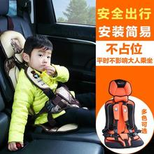 Car child safety seat with 0-12 years old baby baby car seat portable Easy(China (Mainland))