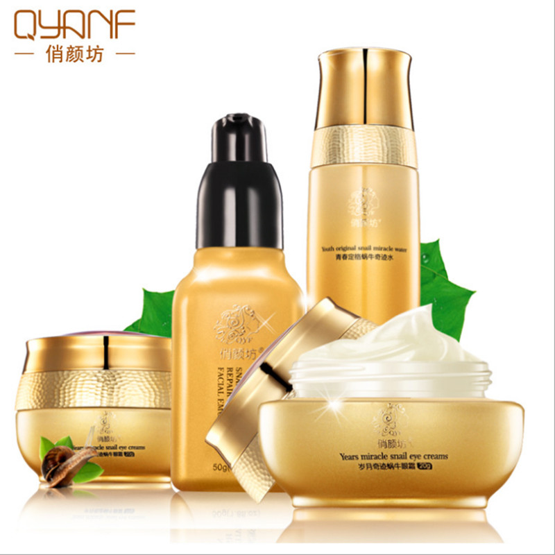 QYANF Snail Whitening Skin Face Care miracle glow Whitening Lift Firming Moisturizing Anti Wrinkle Face Cream Instantly Ageless(China (Mainland))