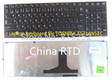 Laptop keyboard For Toshiba dynabook Satellite T571/W5TC Black JP Japanese Version PK130IU2C32