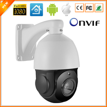 Mini 4'' PTZ IP Camera High Speed Dome Camera IP 960P/1080P ( SONY IMX222 ) 18X Optical Zoom Outdoor Waterproof ONVIF CCTV CAM(China (Mainland))