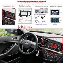 2 DIN ABS Plastic Frame Radio Fascia Kia Optima k5 (LHD) 2010~2015 Auto Stereo Interface Dash CD Trim Installation Kits - ACP Store store