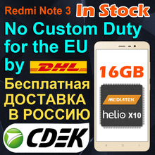 "Original Xiaomi Redmi Note 3 FDD Mobile Phone MTK6795 Helio X10 Octa Core 5.5"" 1920X1080P 2G RAM 16G ROM 13MP MIUI 7 Fingerprint(China (Mainland))"