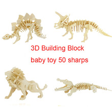 model building block baby child toy new year gift dinosaurs car animal boat 50 kinds environmental protection wood