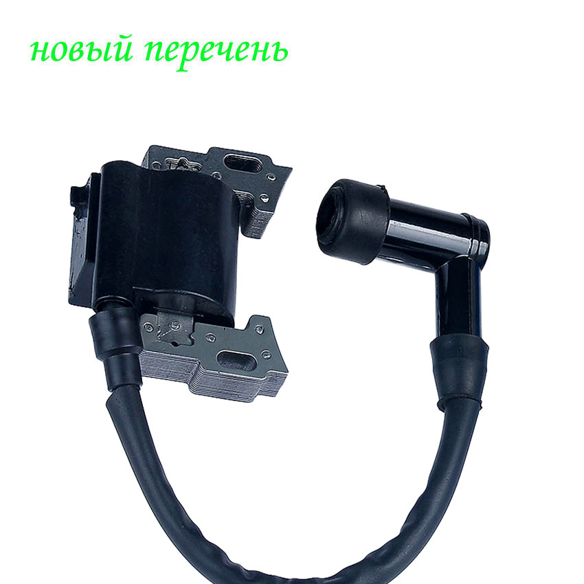 Ignition Coil Module Fit HONDA GX620 20HP V Twin GX610 GX670 Lawn mowers Blowers Gasoline Engine Free Shipping(China (Mainland))