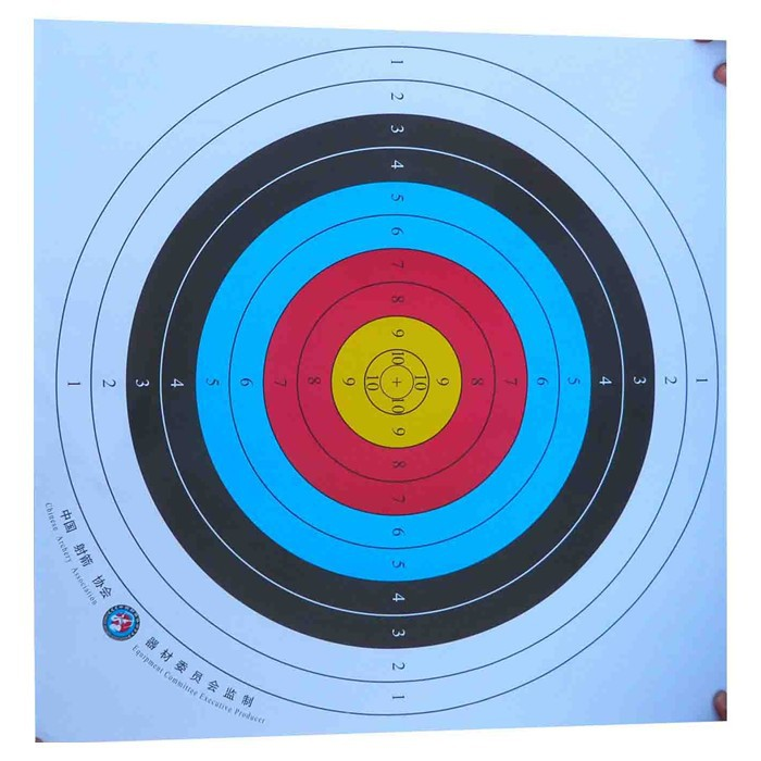 3PC Colorful Shooting Target 10 Rings Rainbow Archery Arrow Target Sheet paper For Competition Training Shooting