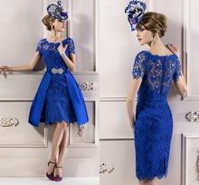Semi Formal Dresses Buy