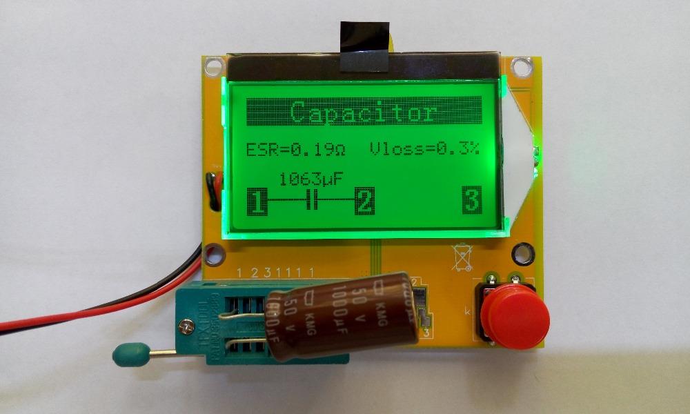 Интегральная микросхема 2016 ESR