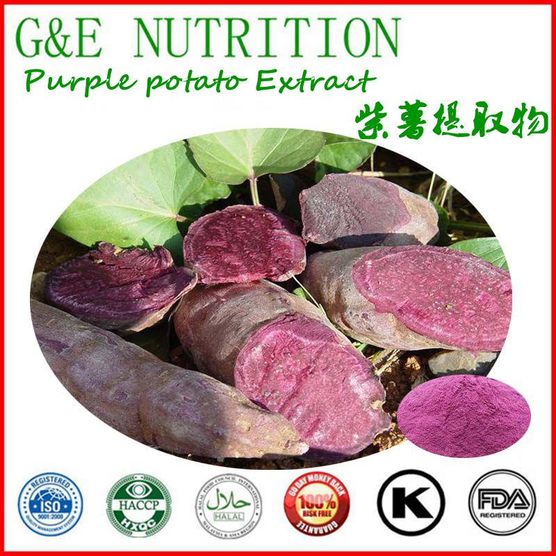 Pure Natural Purple Sweet Potato Extract for Food Red Coloring Food Pigment 800g<br><br>Aliexpress