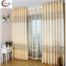 {Byetee} Living Room Bedroom Luxury Curtains Gold Jacquard Curtain Fabric Products Window Curtain Room Window Finished Curtains(China (Mainland))