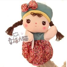Candice guo! hote sale cute metoo Angela girl hand puppet plush toy gift princess girl loves most 1pc(China (Mainland))