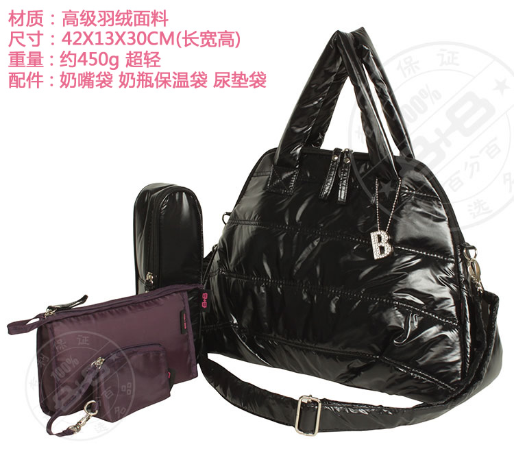 FREE SHIPPNG fashion ultra-light multifunctional large capacity shoulder bag nappy baby maternity - Fashion Clothes & Bags Store store