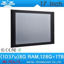 17 de polegada tudo em um PC com Intel Celeron 1037u 8 GB RAM 128 GB SSD de 1 TB HDD(China (Mainland))