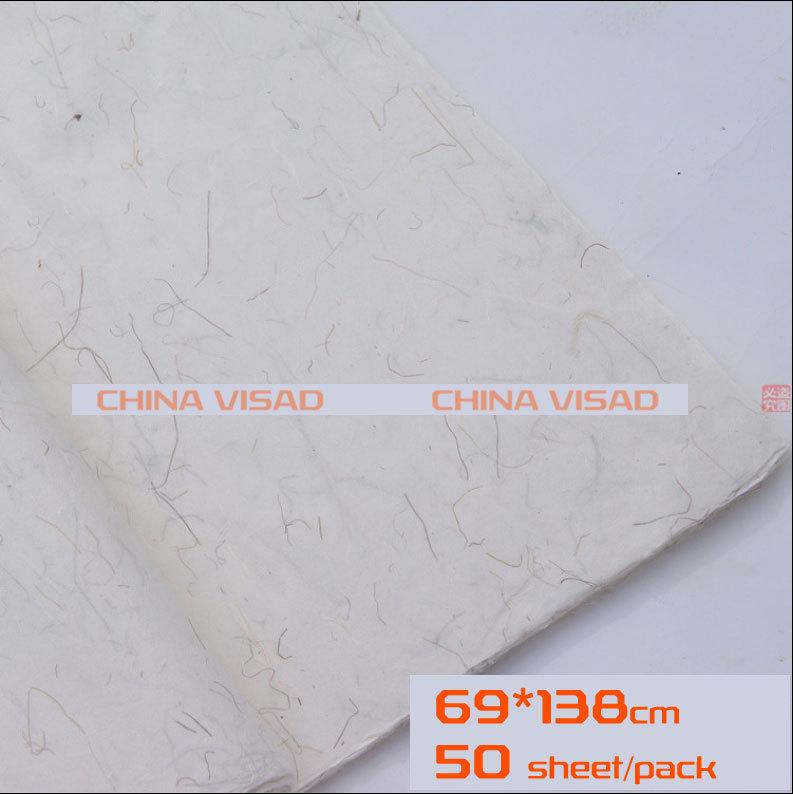 Здесь можно купить  Chinese painting paper, Chinese Rice paper & yunlong xuan paper,50 sheets/pack 69*138 cm,free shipping  Офисные и Школьные принадлежности