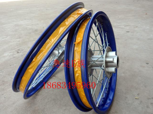 Proud off-road motorcycle - 17 after - 14 steel wire reticularis rim Free shipping (2 pieces/lot)(China (Mainland))