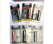 HD 9led aluminum torch light mini flashlight outdoor flashlight with three batteries 50g(China (Mainland))