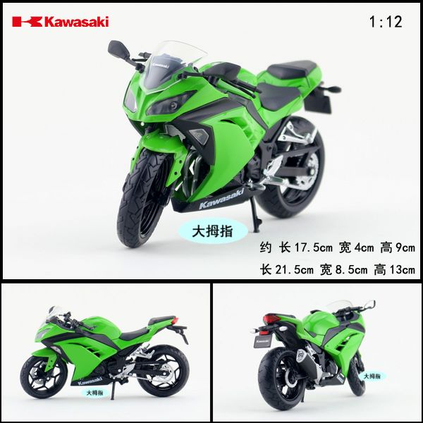 Shipping Junki genuine Kawasaki 1:12 small Ninja alloy mountain cross-country motorcycle model gift collection(China (Mainland))