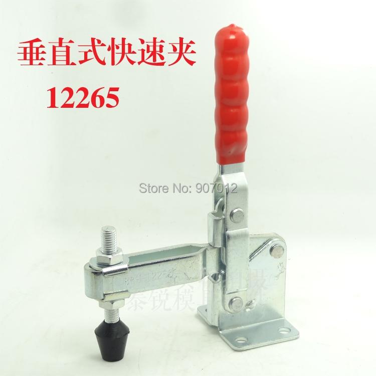1pcs Hand Tool Toggle Clamp BRH- 12265(China (Mainland))