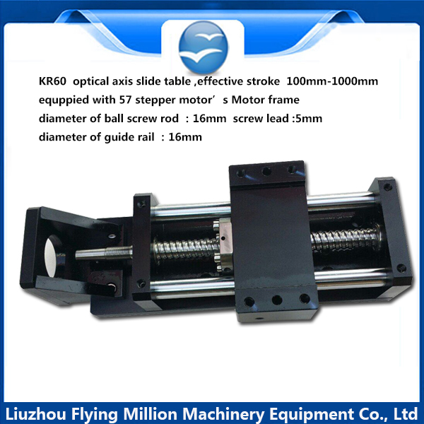 Precision lathe workbench Manual engraving machine sliding table Uniaxial extension slide linear module 50mm(China (Mainland))
