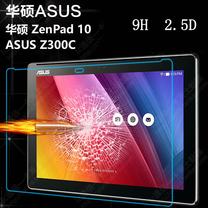 2Pcs/Lot 9H 2.5D Tempered Glass Screen Protector Film for Asus ZenPad 10 Z300 Z300C Z300CL Z300CG + Alcohol Cloth +Dust Absorber(China (Mainland))