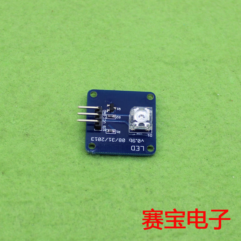 Piranha LED module glows green high drive electronic building blocks of digital modules D4B3(China (Mainland))