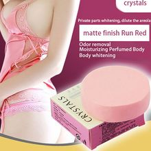 38g Crystals Whitening Soap for perineum Areola Nipple Private Part Pinkish(China (Mainland))