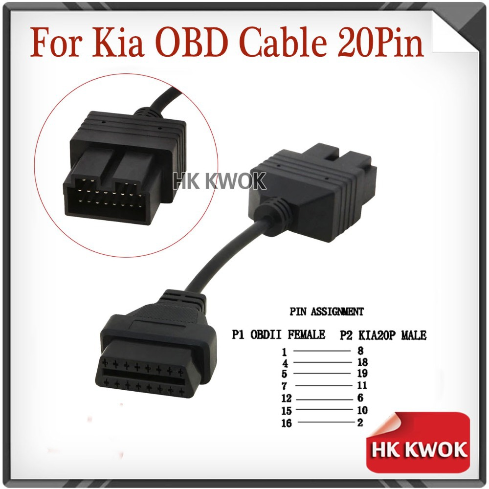 Fits KIA 20 Pin To 16 Pin OBD2 obdii OBD 2 II female Diagnostic Tool Scanner Code Reader Adapter Car Connector Cable KIA 20Pin(China (Mainland))