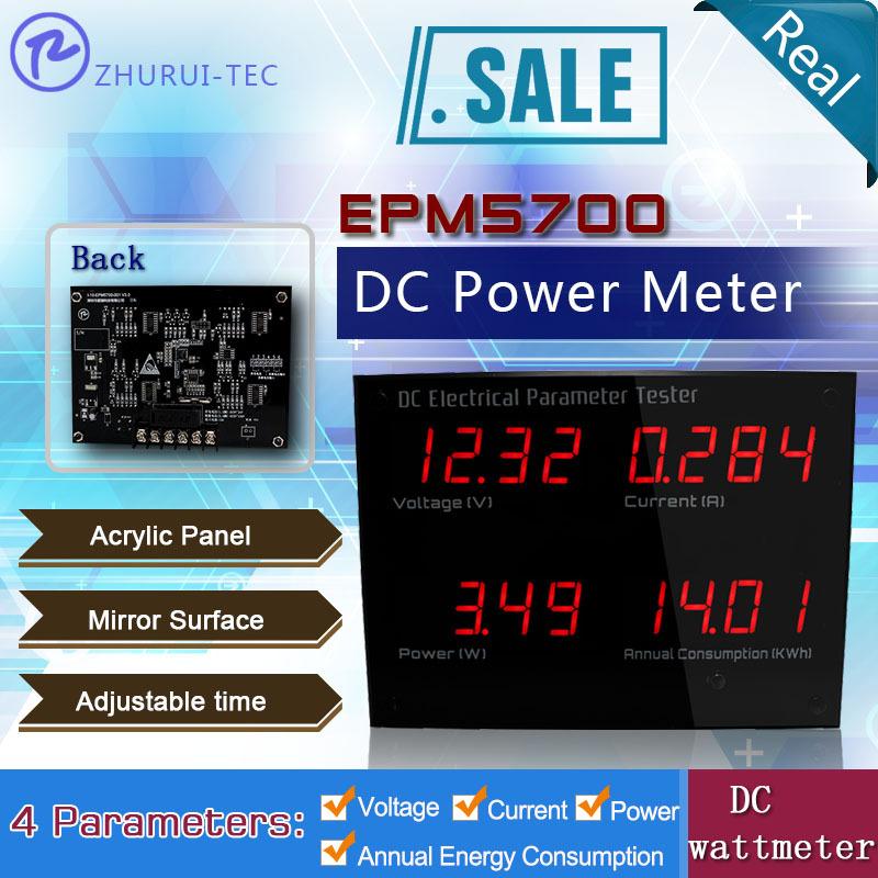 Watt Meter Price List: EPM5700 Digital Panel /DC Power Meter / 12v Watt Meter /dc