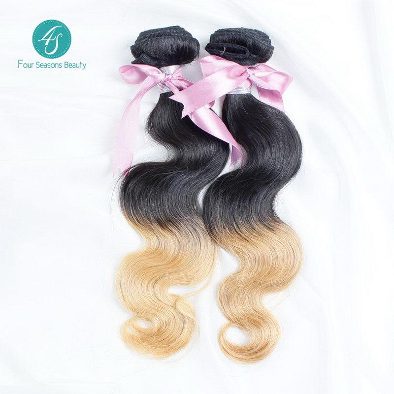 Human Hair Weave Brazilian #613 Ombre Hair Extensions Body Wave 2PCS/Lot Ombre Body Wave Hair Weaves Free Shipping DHL/UPS<br><br>Aliexpress