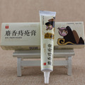 20g Treatment of hemorrhoids Antibacterial Skin care Deodorization Elk fragrant haemorrhoids ointment