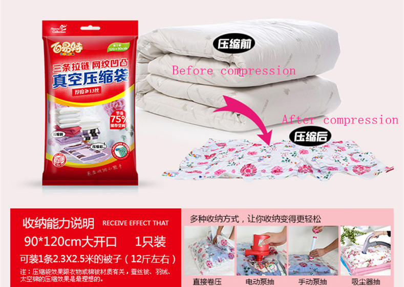 Free shipping Vacuum compression bags thickening 13 wire quilt storage bag vacuum bag Size of different sizes can be selected(China (Mainland))