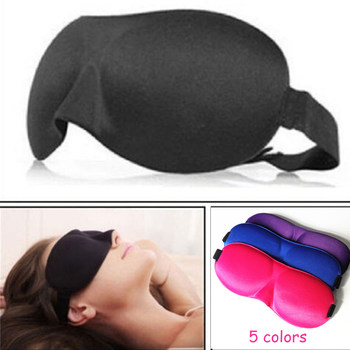 1 PCS HOT SALE 3D Portable Soft Travel Sleep Rest Aid Eye Mask Cover Eye Patch Sleeping Mask Case