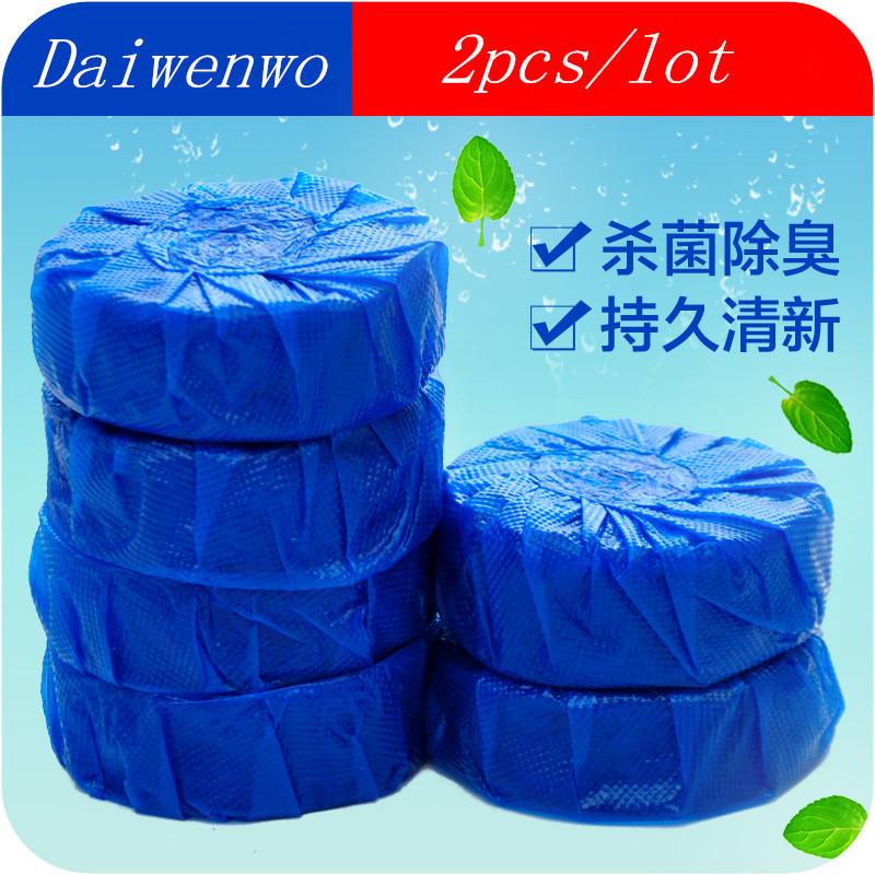 Бытовая химия Daiwenwo 2 /i346