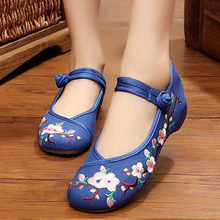 Buy Wegogo Vintage Women Flats Old Beijing Chinese Plum embroidered Cloth Shoes National Dance Single Soft Ballet Flat Shoe Woman for $13.79 in AliExpress store